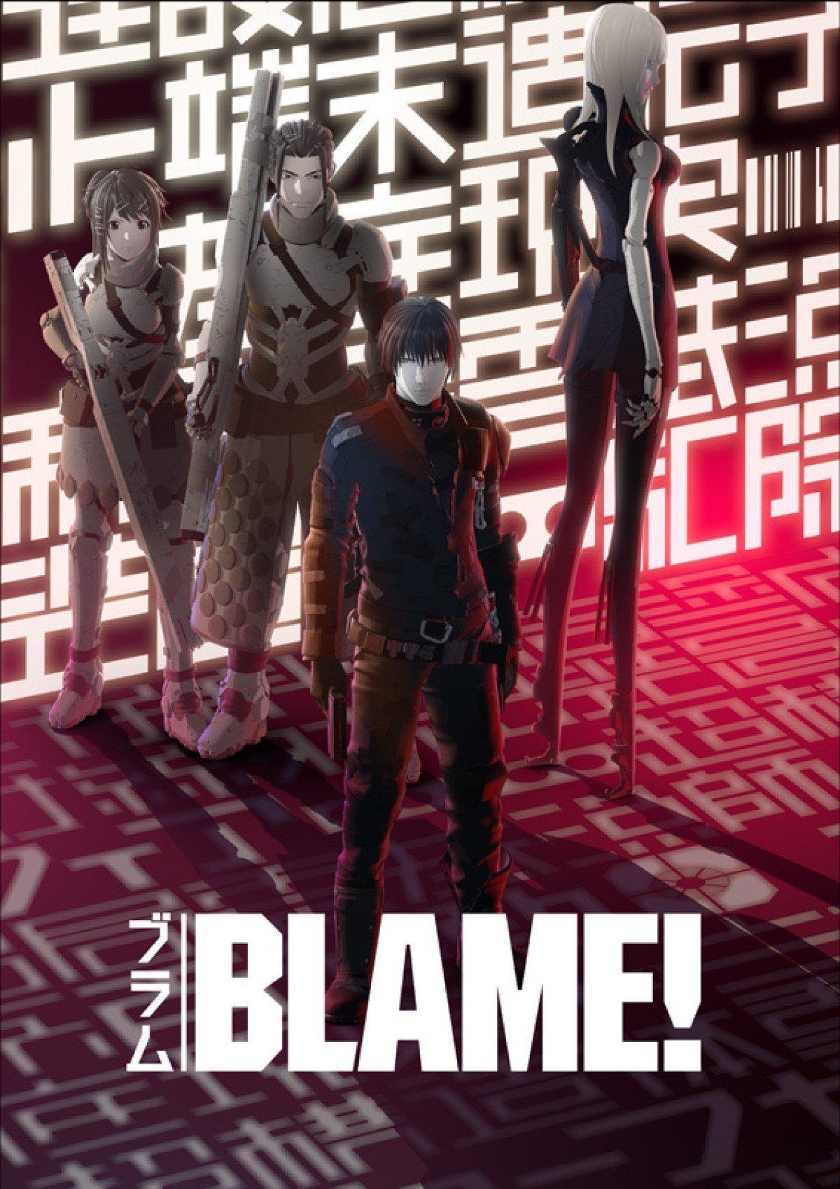 Regarder Blame! en streaming gratuit