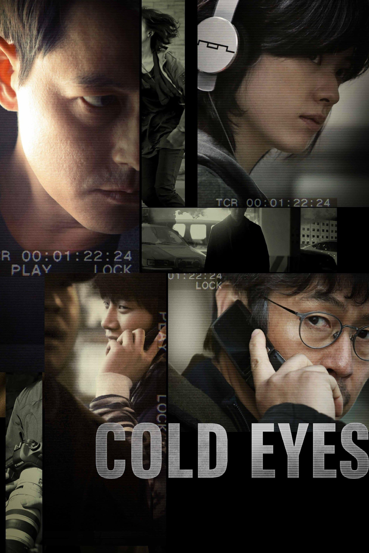 Regarder Cold Eyes en streaming gratuit