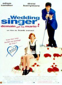 Demain on se marie