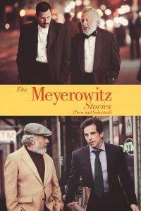 Les Histoires Meyerowitz