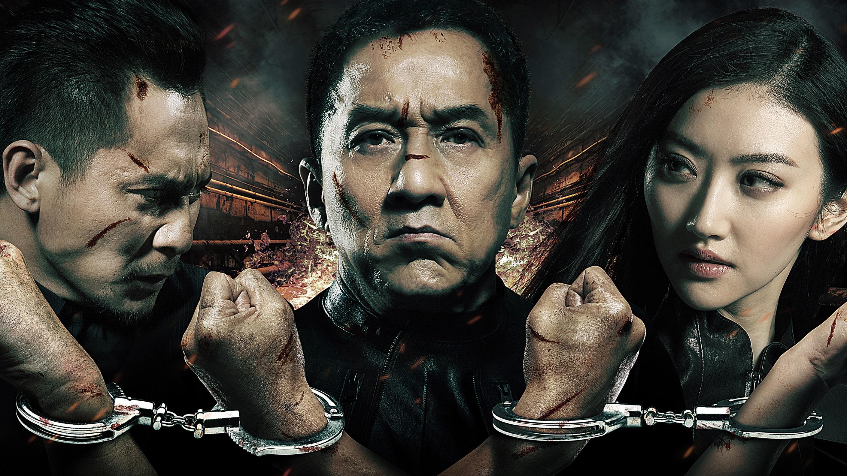 Regarder Police Story : Lockdown en streaming gratuit
