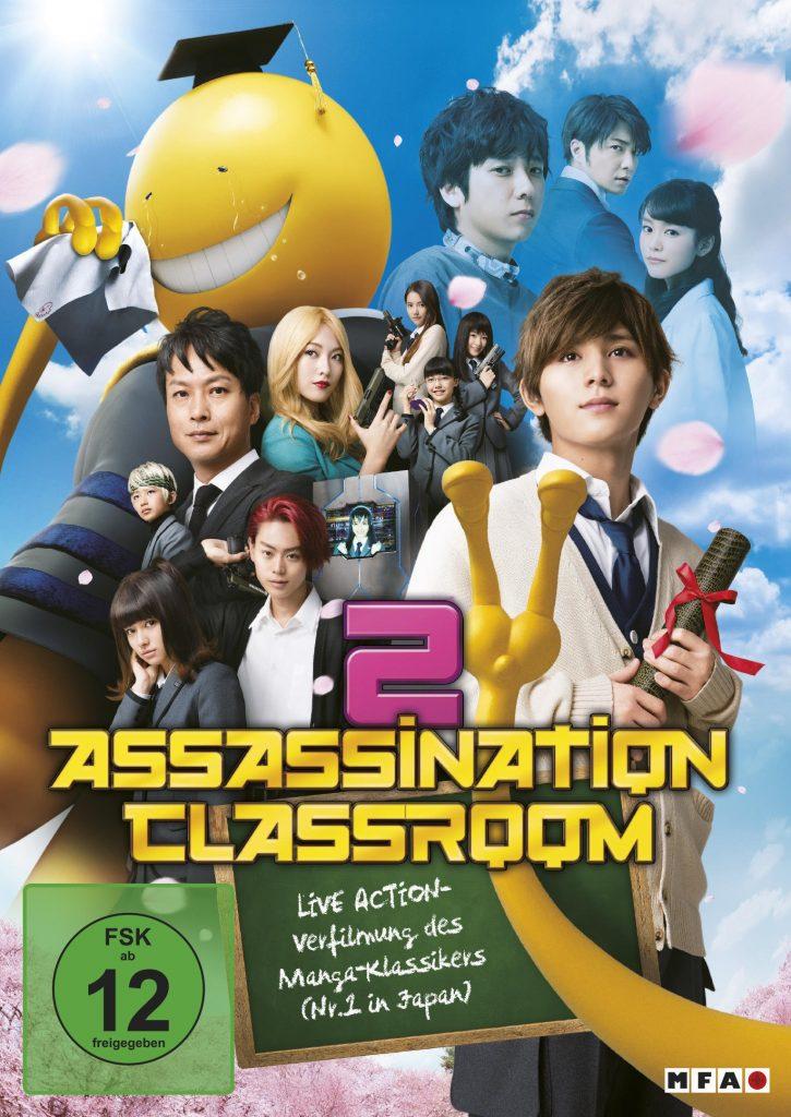 Assassination Classroom Film Stream