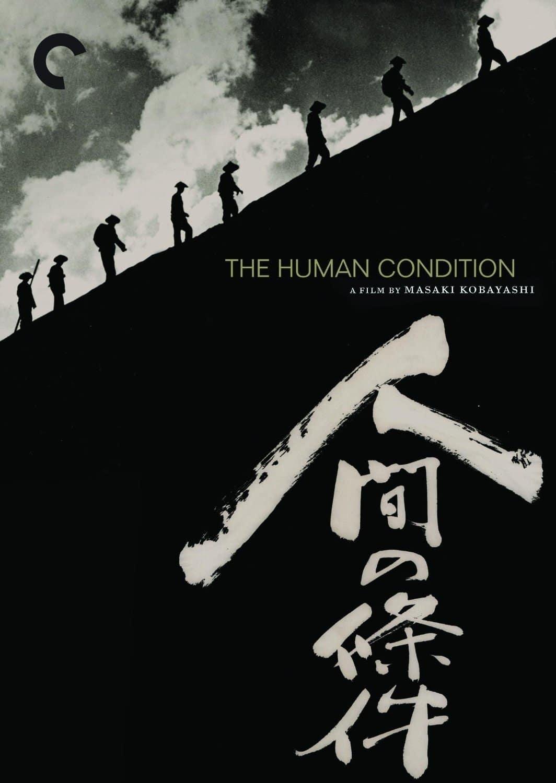 La Condition de l'homme I