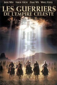 Les Guerriers de l'empire céleste