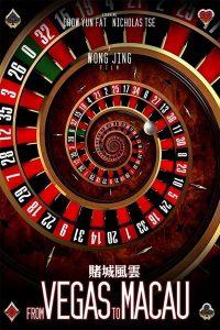 L'homme de Macao (2014)