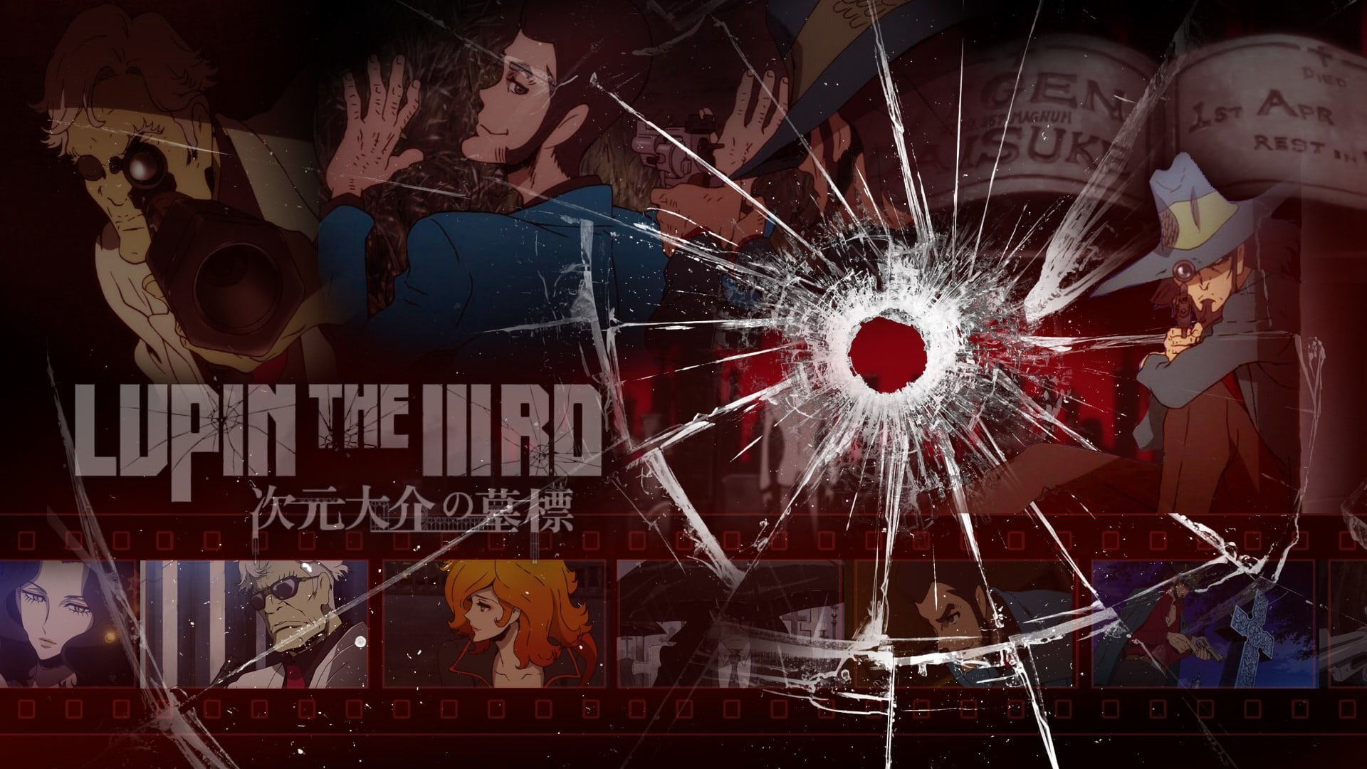 Regarder Lupin the IIIrd : Jigen Daisuke no Bohyou en streaming gratuit