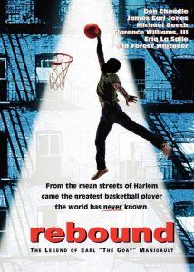 L'Etoile du Bronx: la naissance d'une légende
