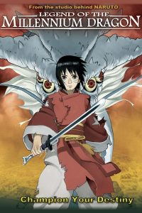 Onigamiden, la legende du Dragon Millenaire