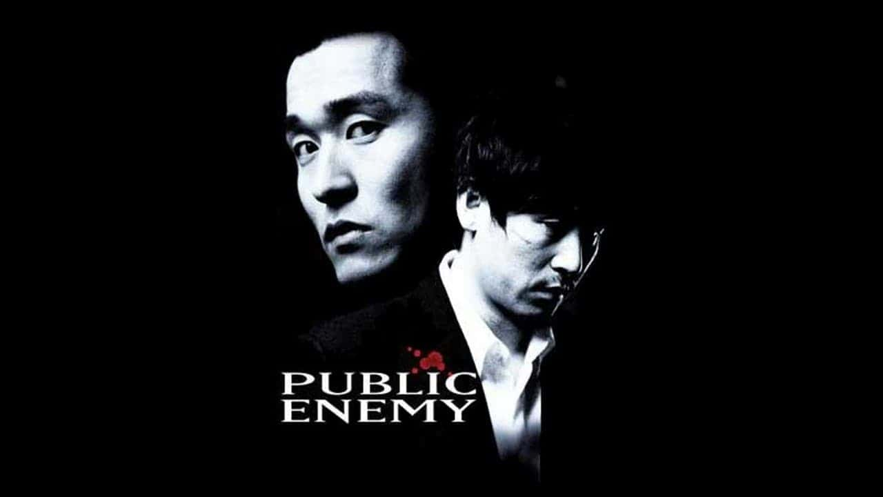 Regarder Public Enemy en streaming gratuit