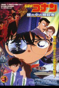 Détective Conan 04 – L'assassin Dans Son Regard