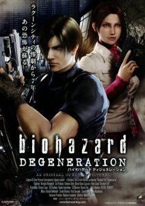 Resident Evil : Degeneration