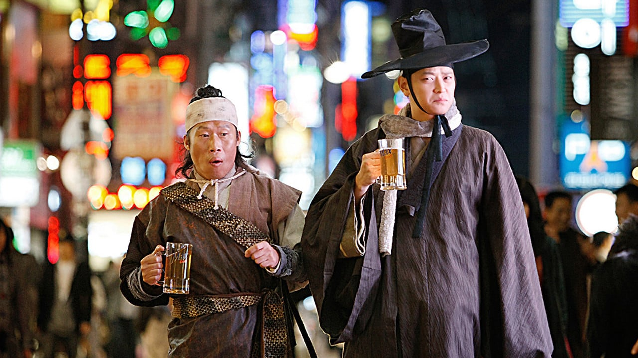 Regarder Woochi, le magicien des temps modernes en streaming gratuit