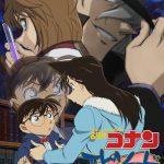 Détective Conan – Episode One – Le Détective Rajeuni