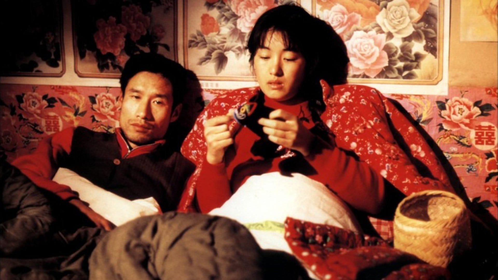 Regarder Qiu Ju une femme chinoise en streaming gratuit