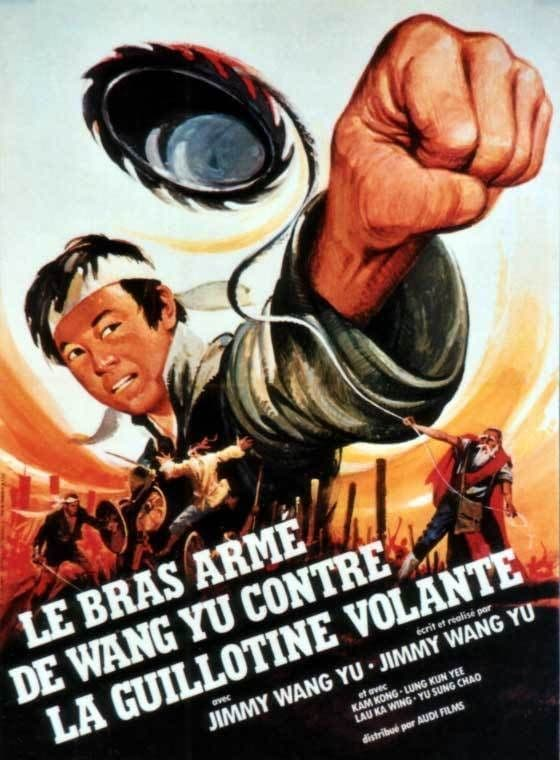Regarder Le bras armé de Wang Yu contre la guillotine volante en streaming gratuit
