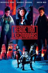 The Heroic Trio 2 Executioners