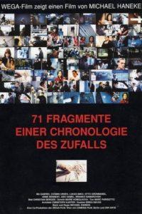 71 fragments d'une chronologie du hasard