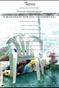 A Manifesto for the Un-communal