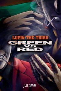 Edgar de la Cambriole: Rouge contre Vert
