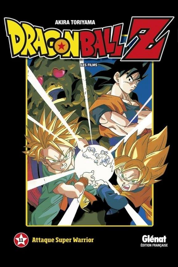 Regarder Dragon Ball Z – Attaque Super Warrior en streaming gratuit