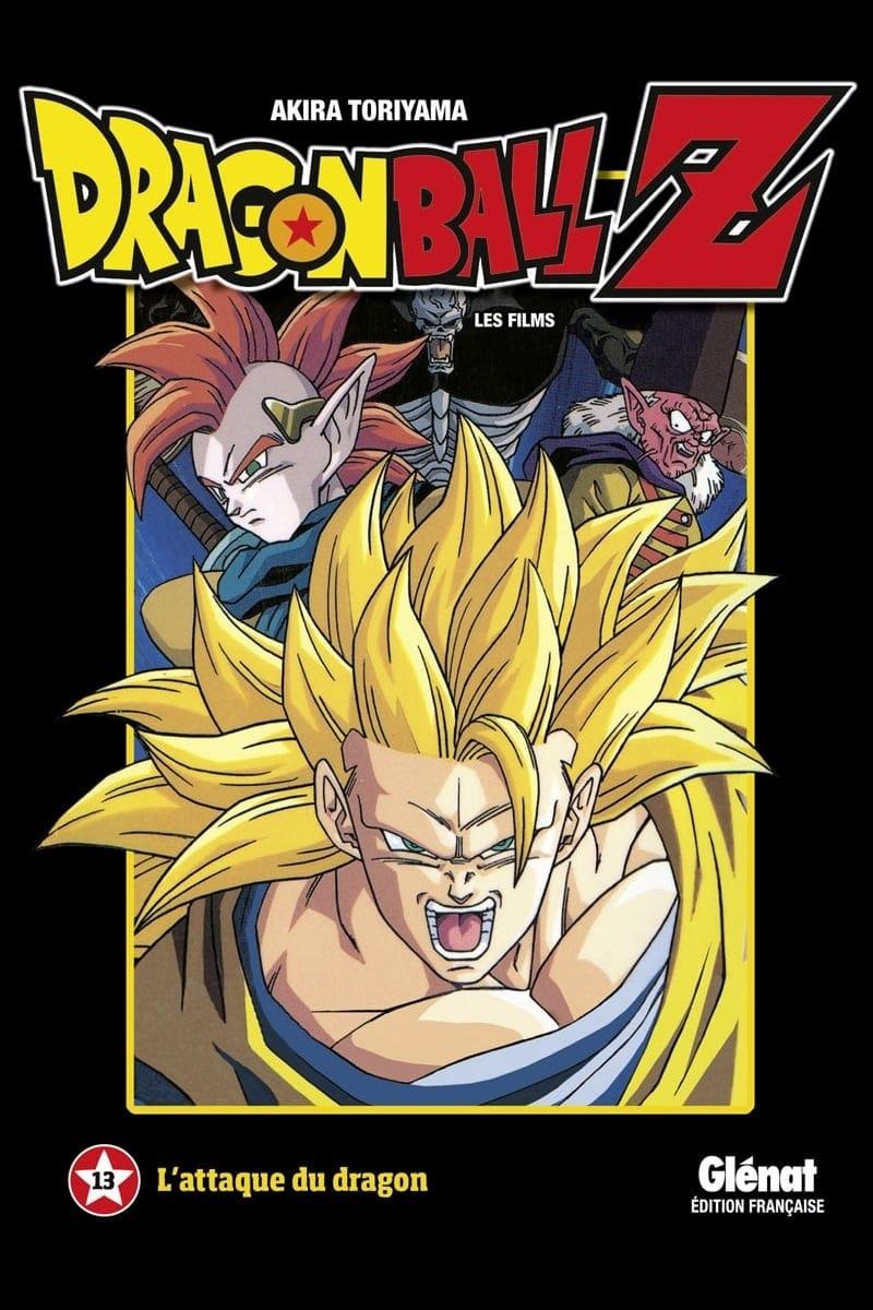 Regarder Dragon Ball Z – L'attaque du Dragon en streaming gratuit