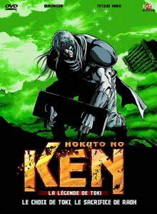 Hokuto No Ken: La Légende de Toki