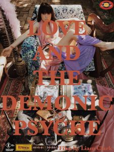 Love and the Demonic Psyche