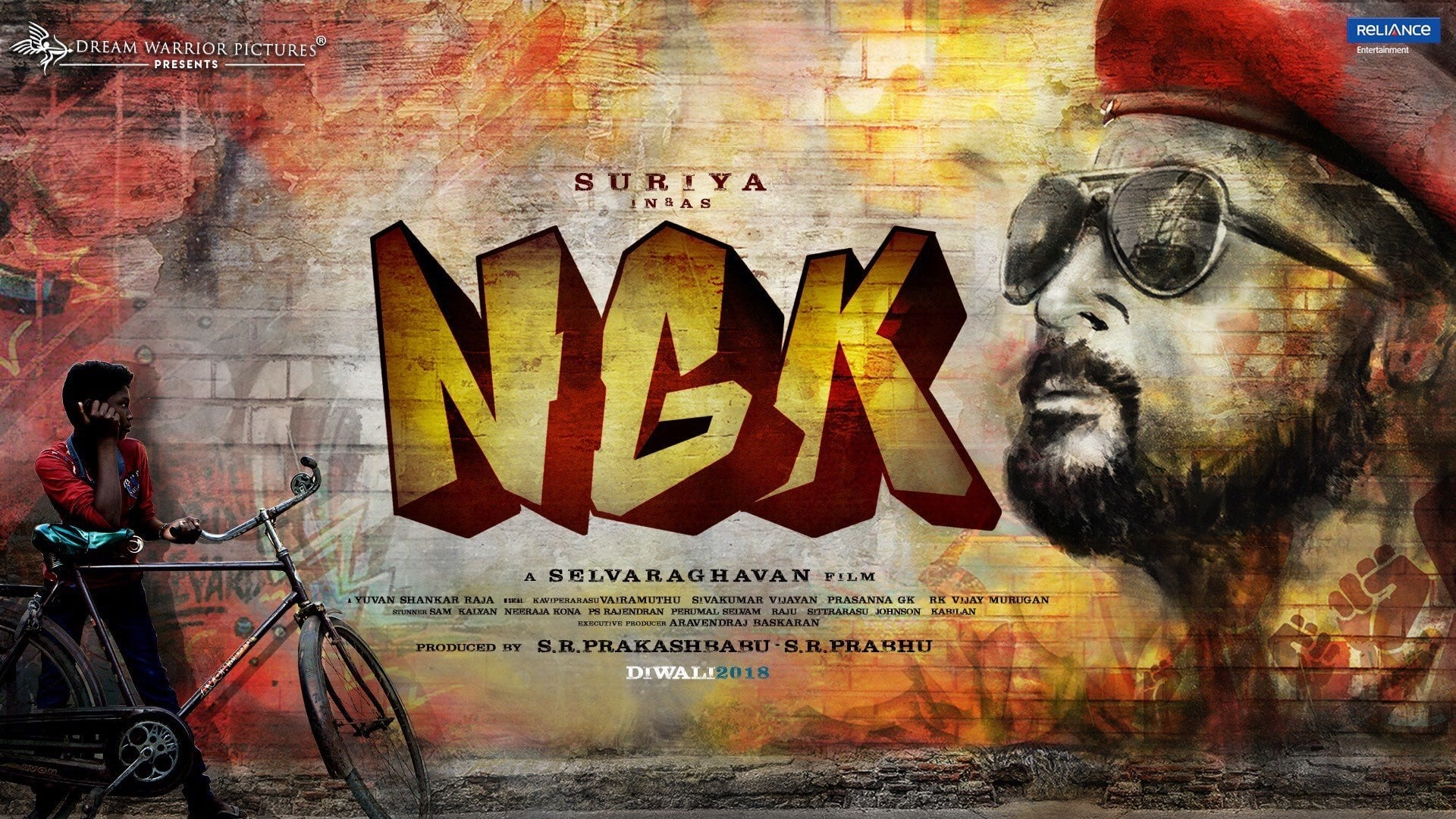 Regarder NGK en streaming gratuit