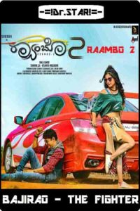 Raambo 2 (2018) 720p UNCUT HDRip x264 [Hindi DD 2.0] Free Download MoviMob.xyz