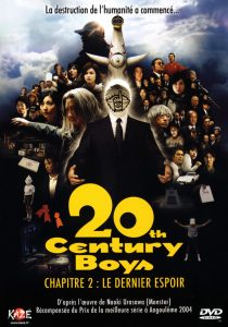 20th Century Boys, chapitre 2 : Le Dernier Espoir