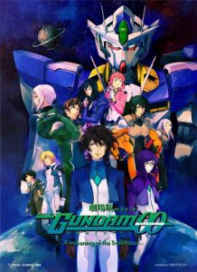 Mobile Suit Gundam 00 – Awakening of the Trailblazer