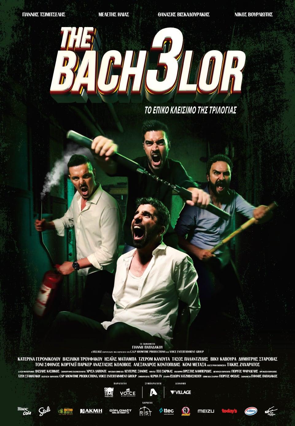Regarder The Bachelor 3 en streaming gratuit