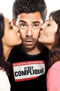 Situation amoureuse – C'est compliqué