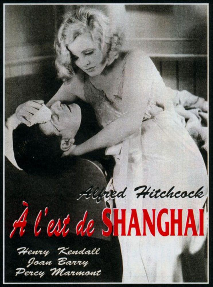 À l'est de Shanghaï
