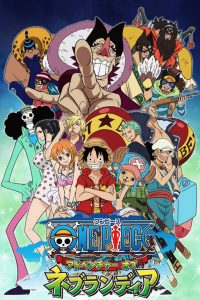 One Piece : L'Aventure de Nebulandia