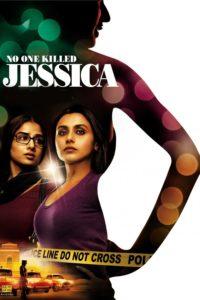 Personne n'a tué Jessica