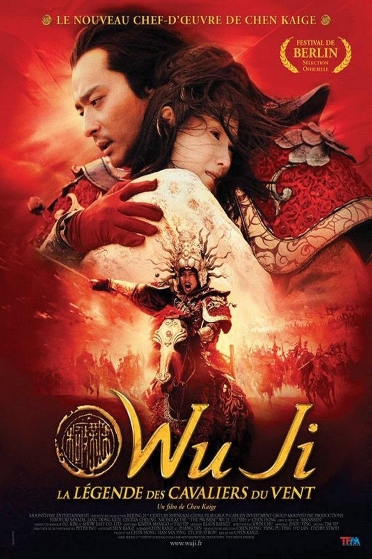 Wu Ji : La Légende des cavaliers du vent