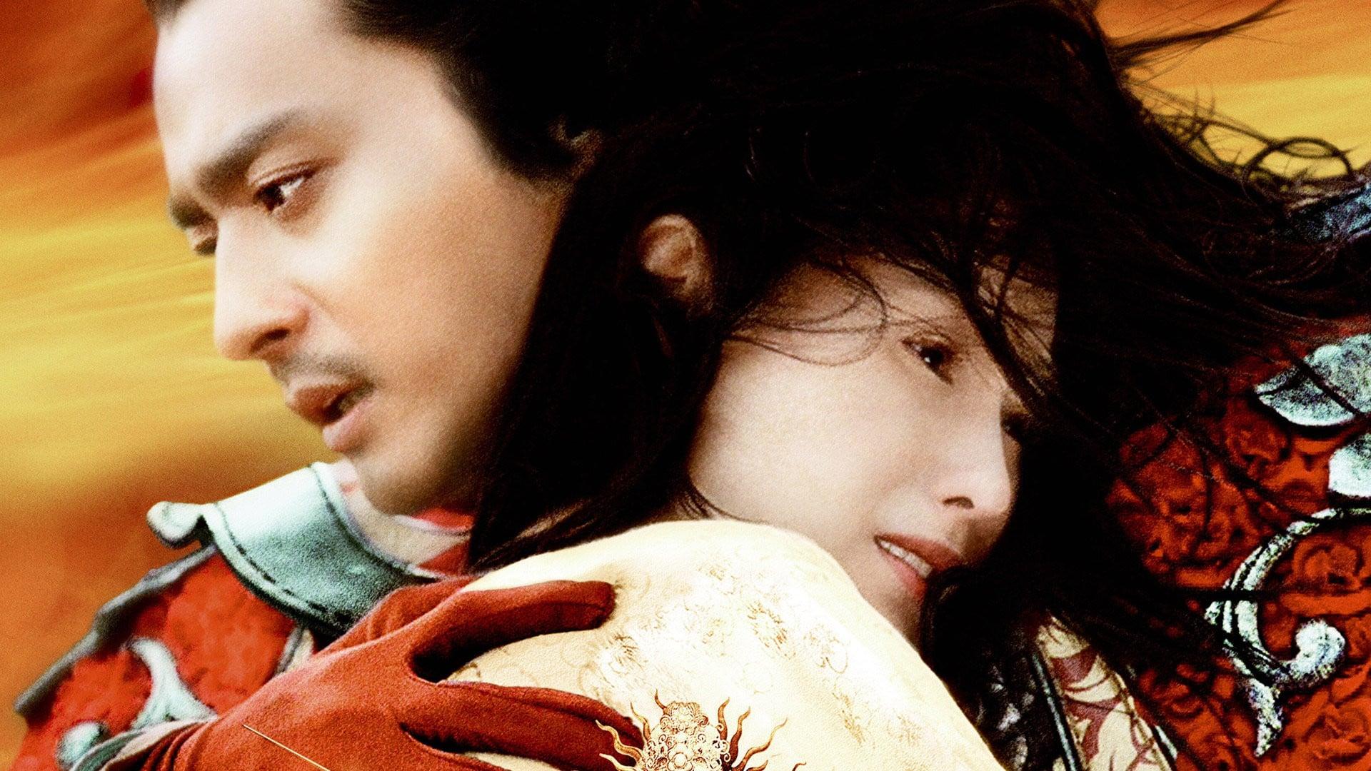 Regarder Wu Ji : La Légende des cavaliers du vent en streaming gratuit