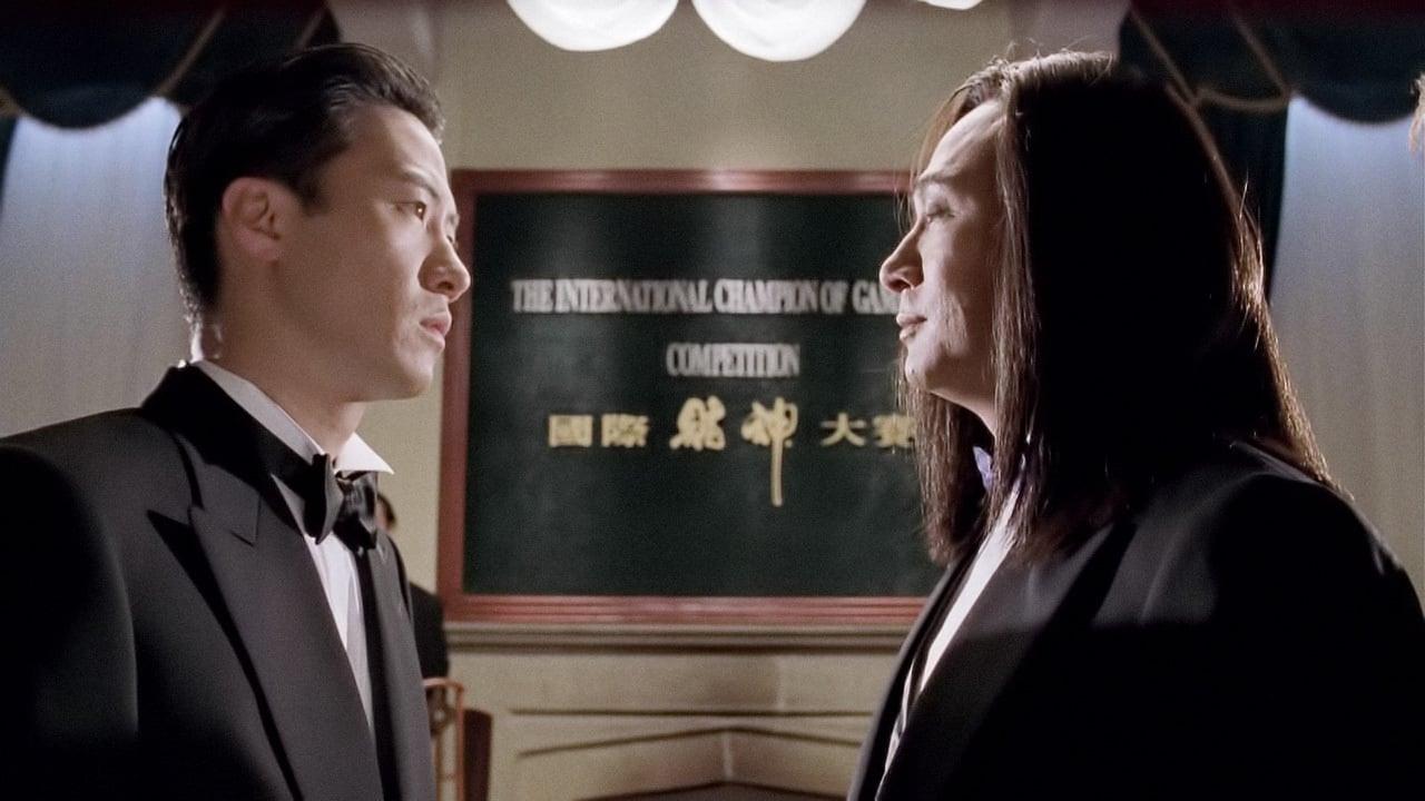Regarder God of Gamblers III: Back to Shanghai en streaming gratuit