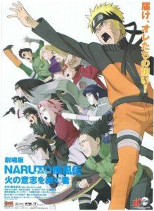 Naruto Shippuden: Les Héritiers de la Volonté du Feu