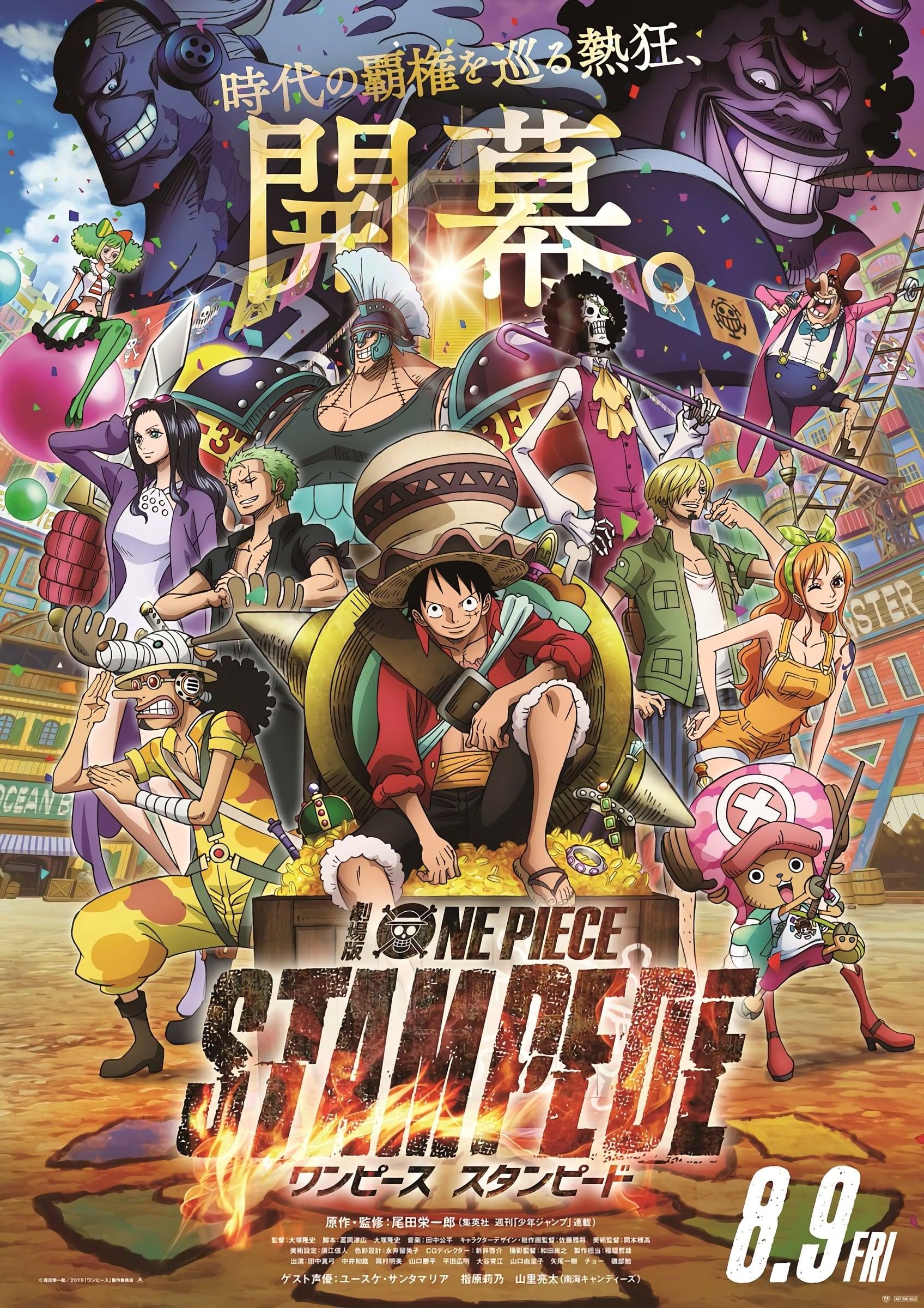 One Piece Film Stream