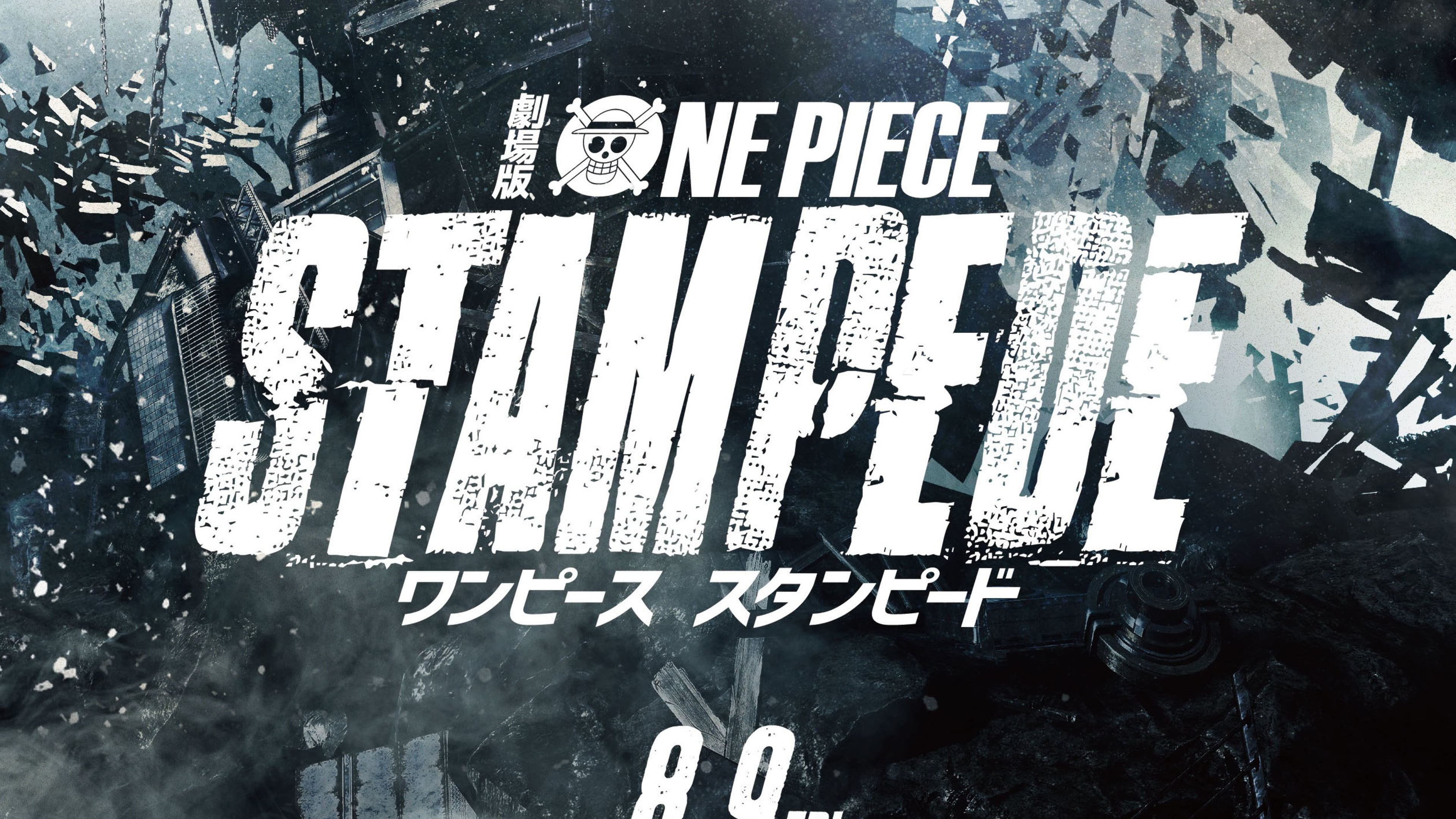 Regarder One Piece Stampede en streaming gratuit