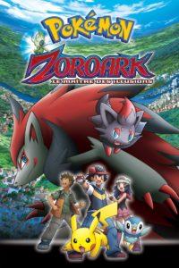 Pokémon 13 – Zoroark, le Maître des Illusions