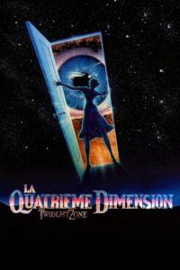 La Quatrième Dimension, Le Film