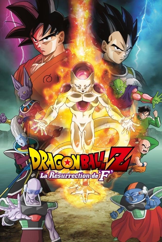 Regarder Dragon Ball Z – La Résurrection de 'F' en streaming gratuit