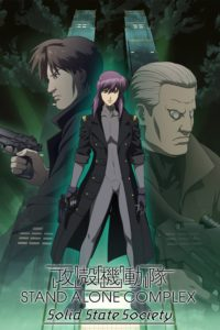 Ghost in the Shell : S.A.C. – Solid State Society