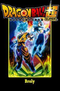 Dragon Ball Super le film