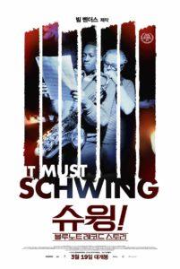 It Must Schwing – Die Blue Note Story