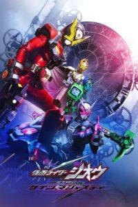Kamen Rider Zi-O NEXT TIME : Geiz, Majesty