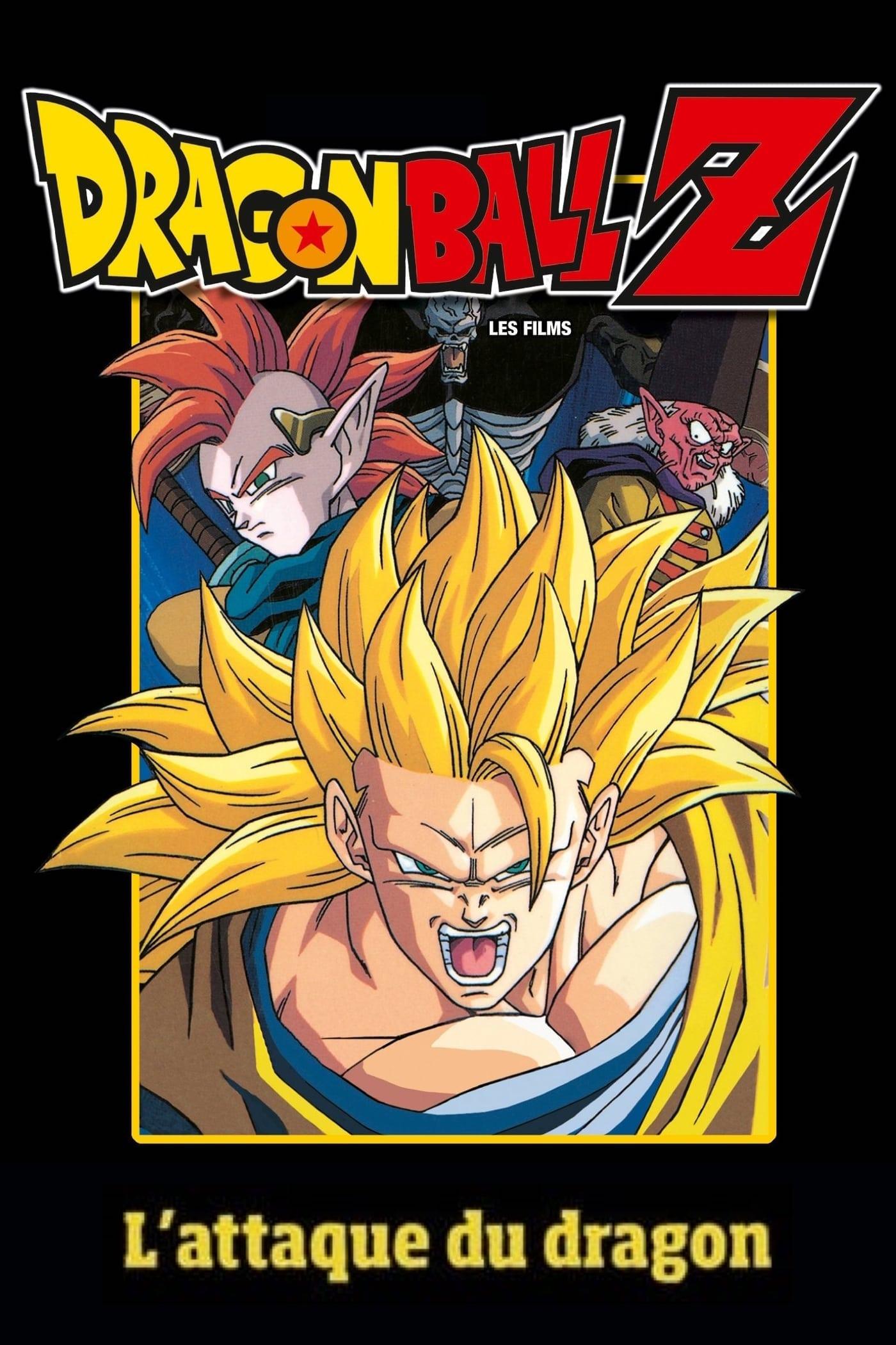 Dragon Ball Z – L'attaque du Dragon